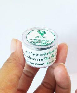Vien dat se khit Thai Lan