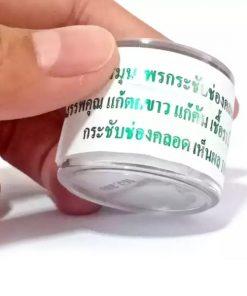 vien dat se khit vung kin Thai Lan 2