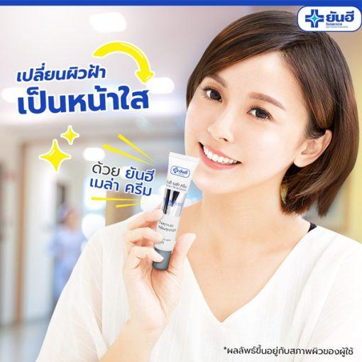 Kem tri nam Yanhee Mela Cream 2