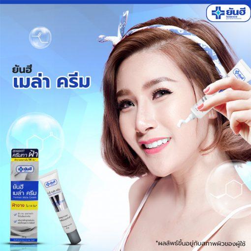 Kem tri nam Yanhee Mela Cream 3