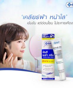 Kem tri nam Yanhee Mela Cream 4