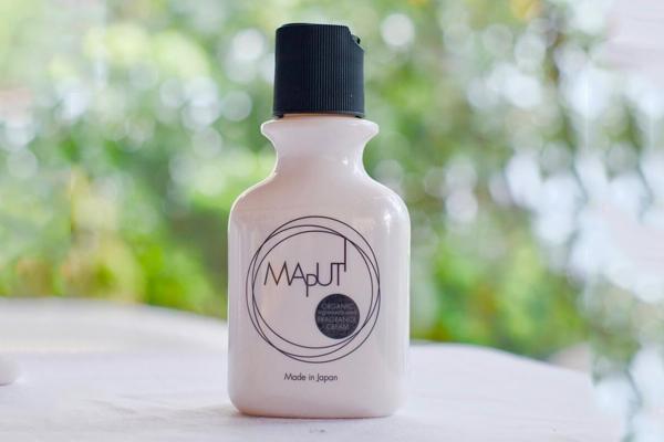 Kem trị thâm mông Maput của Nhật bản